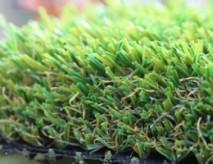 U Blade-80 Fake Grass